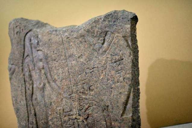Switzerland to return stolen ancient stela to Egypt