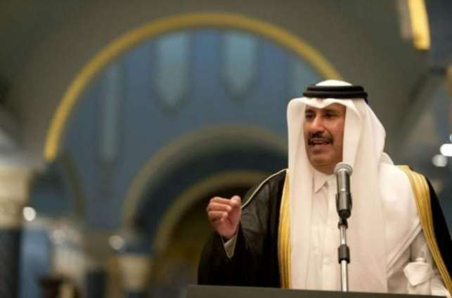 Prince of Qatar involved in looting of the national treasure, money laundering and other crimes