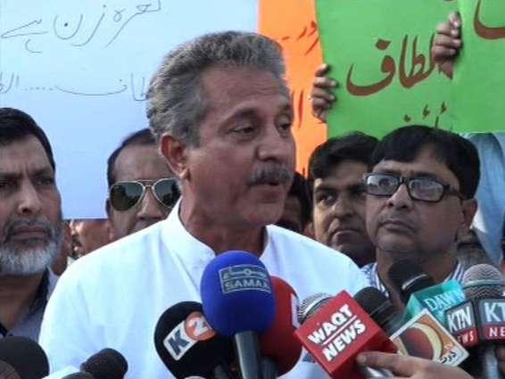 میئر کراچی وسیم اختر سنٹرل جیل توں رہا وسیم اختر دا ایم کیو ایم دی قیادت تے کارکناں نے سنٹرل جیل دے باہر استقبال کیتا