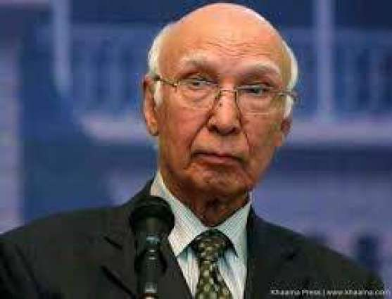 """Sartaj Aziz will visit India for """"Heart of Asia Conference"""""""