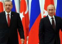 Putin expresses condolences to Erdoğan after Kayseri attack