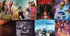 Prime Pakistani film festival to be held in Newyork