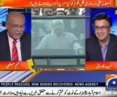 Najam Sethi claims Zardari's announcement on BB death anniversary