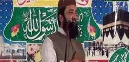 نبی کریم دی تعلیمات امت مسلمہ سانگے مکمل ضابطہ حیات ہن،محمدالیاس سعیدی