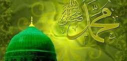 د ډسټركټ بار اېسوسي اېشن اسلام آباد د سيوري لاندې د ميلاد النبي(ص)محفل(نن)كولې شي