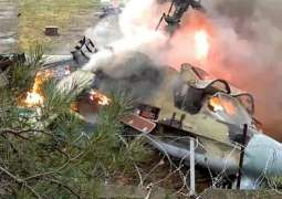 Indian Helicopter Crashes In Western Bengal, 3 Soldiers Dead