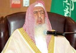 ڈاکٹری تعلیم دین والےاں ساڈےاں یونیورسٹیاں محفوظ نیں: سعودی مفتی اعظم نے سعید بن فروا دے بیان نوں رَد کر دِتا