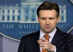 Pak-US relations 'quite complicated': White House