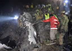 Pakistan Army Deployed At Site Of The Plane Crash