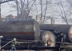 Five killed in Bulgarian gas train blast