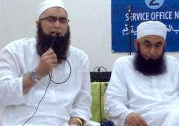 جنید جمشید دی کراچی وچ نماز جنازہ دیاں تیاریاں مکمل، نماز جنازہ مولانا طارق جمیل پڑھان گے