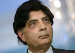 Interior minister to take notice of illegal occupation of QAU's land