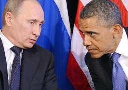 صدارتی الیکشن وچ مبینہ مداخلت اُتے روس خلاف کارروائی کیتی جائے گی: امریکی صدر