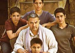 """Dangal"" satellite shares sold for 75 crore"