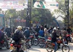 Clash between PU students and security officials
