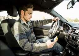 برطانوی ٹرانسپورٹ ڈیپارٹمنٹ نے ڈرائیونگ دوران اپنے آپ موبائل فون دے سگنل جام کرن دی نویں ٹیکنالوجی اُتے غور شروع کر دِتا