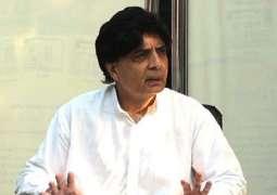 کابینہ وچ آکھاں گا کہ کوئٹہ کمیشن دی رپورٹ نوں پبلک کیتا جائے: چودھری نثار علی خان