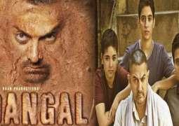 Movie Distributors refuses to exhibit Dangal in Pakistan