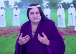 Taher Shah Leave Pakistan after receiving life threatening calls