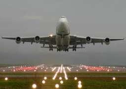 لاہور ائر پور ٹ اُتے نجی ائر لائن دا جہاز حادثے توں وال وال بچ گیا