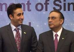 Bilawal to arrive late due to security issues