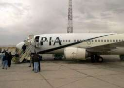 PIA boards PPP members on wrong plane