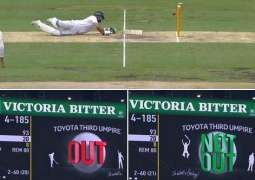 Third umpire mistakenly gives Azhar Ali out on 93