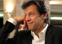 پی ٹی آئی چیئرمین عمران خان نے کراچی وچ شوکت خانم ہسپتال دی نینہ رکھ دِتی