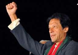 پی ٹی آئی چیئرمین عمران خان نے آن والے الیکشن دے بعد دل دا ہسپتال بنان دا اعلان کر دِتا