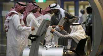 Numerous Saudi Sites Hacked