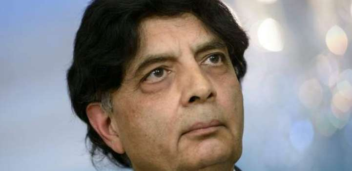 Interior minister to take notice of illegal occupation of QAU's ..