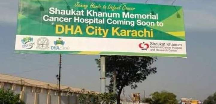 Shaukat Khanum foundation-stone to be put on 29th December