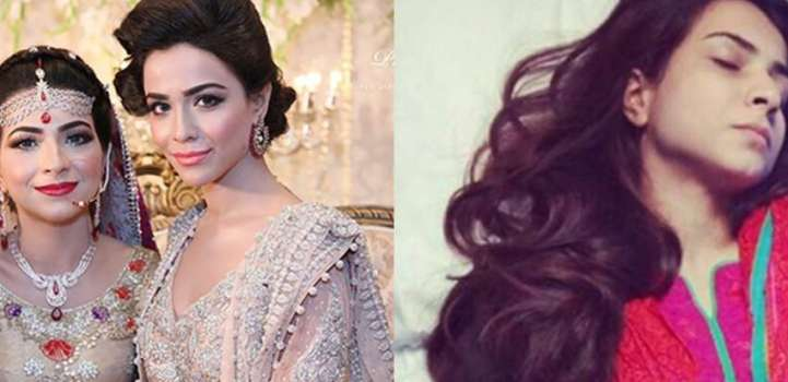 Humaima Malick's Sister Fought For Her Life Due To a Dietary Pr ..