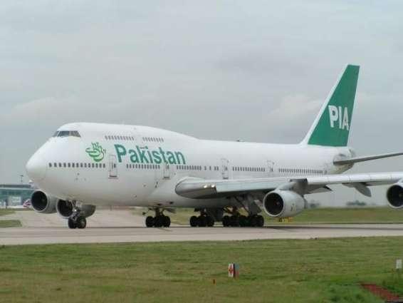 PIA Jeddah-Multan Flight Delayed As Aircrafts Generator Shut