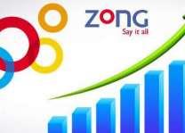 بہترین کارکردگی اُتے ٹیلی کام کمپنی 'زونگ' نے ملازماں نوں بونس نال نواز دِتا