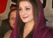 عمران خان آونڑ آلے انتخابات اچ مریم نواز شریف توں خوفزدہ ہن،مائزہ حمید