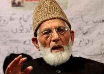 Gilani pays tributes to martyred freedom fighters in IHK