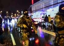 استنبول نائٹ کلب اُتے حملا کرن والا ملزم ایران تے پاکستان وچ وی رہندا رہیا استنبول حملے توں پہلے ایران وچ قید سی، ایس دوران فرار ہو کے ترکی پہنچیا تے کُجھ دن بعد حملا کر دِتا: ترک میڈیا