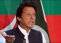 پرچاکار دا کے پی کے حکومت دی کرپشن بارے عمران خان توں سوال چیئرمین پی ٹی آئی عمران خان نے جواب دین دی بجائے دھیان دوجے پرچاکار ول کر لیا