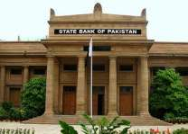 SBP sells Rs 519.360 bn MTBs