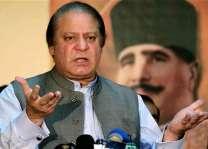 'عمران خان دا وی علاج کرا لوو'میٹرو بس دی افتتاحی تقریب وچ کارکن دا نعرا