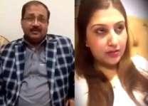 پنجاب پولیس دے سب انسپکٹر دی ڈب سمیش ویڈیو سوشل میڈیا اُتے مشہور