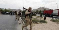 اوغانستان اٹی بیدادی نا واقعہ غاتیٹی چار سیکورٹی کارندہ غاتون اوار 10 بندغ تپاخت، کیہیک ٹھپی