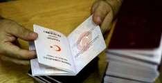 وڈے سرمایا کاراں نوں شہریت دِتی جائے گی: ترک حکومت دا اعلان