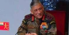 بھارتی آرمی چیف نے پاکستان اندر سرجیکل سٹرائیک دی دھمکی دے دِتی