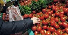British inflation jumps to 1.6%