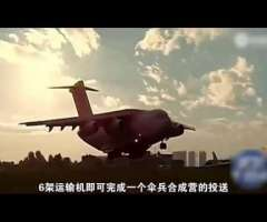 جنگ ہون دی صورت وچ چینی فوجی 48گھنٹیاں اندر بھارتی دارالحکومت وچ وڑ جان گے: سرکاری ٹی وی چین