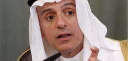 جاسٹا آن امریکہ نا فائدہ غاتے زیات نسخان رسینگک، سعودی وزیر خارجہ