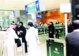 جدہ: سعودی ائر پورٹس اُتے ہن سوانیاں فرنٹ ڈیسکاں اُتے کم کردیاں نظر آن گیاں