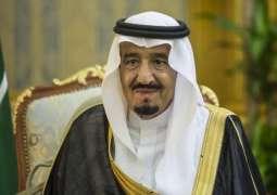 سعودی عرب نے حج کوٹے وچ 5ورھے پہلے کیتی گئی کمی ختم کر دِتی